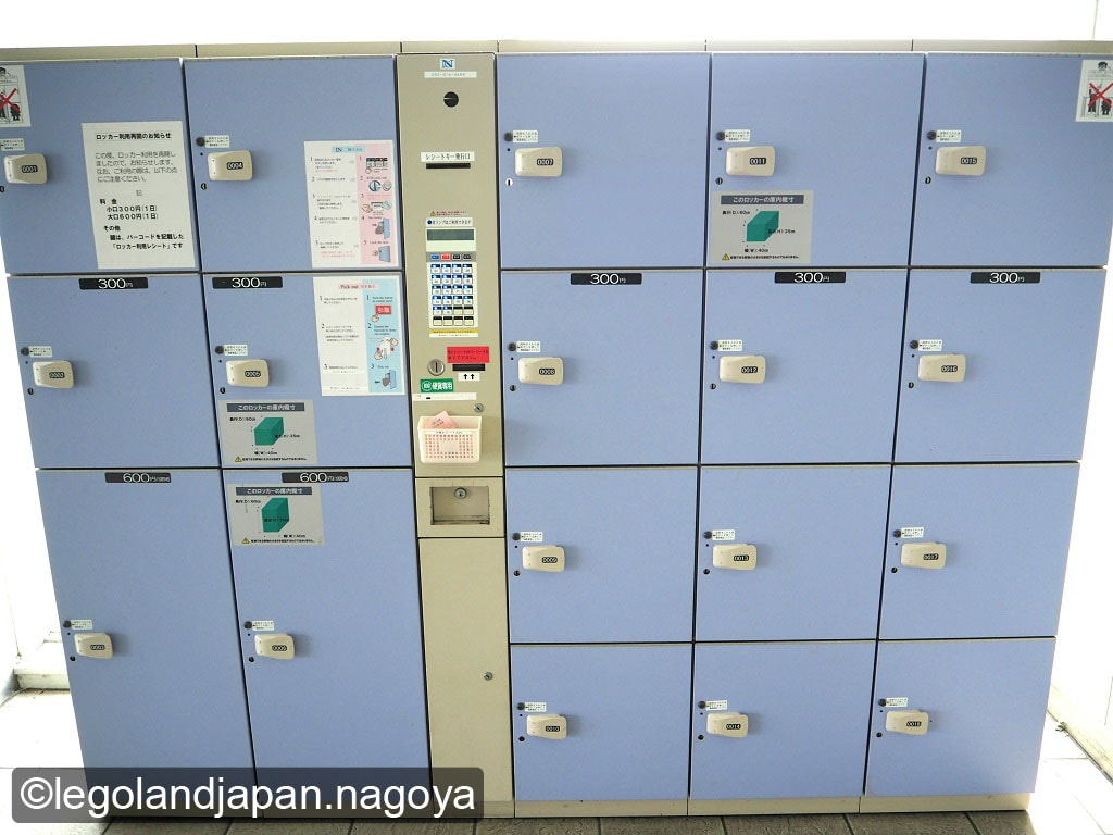 inaei-station-locker