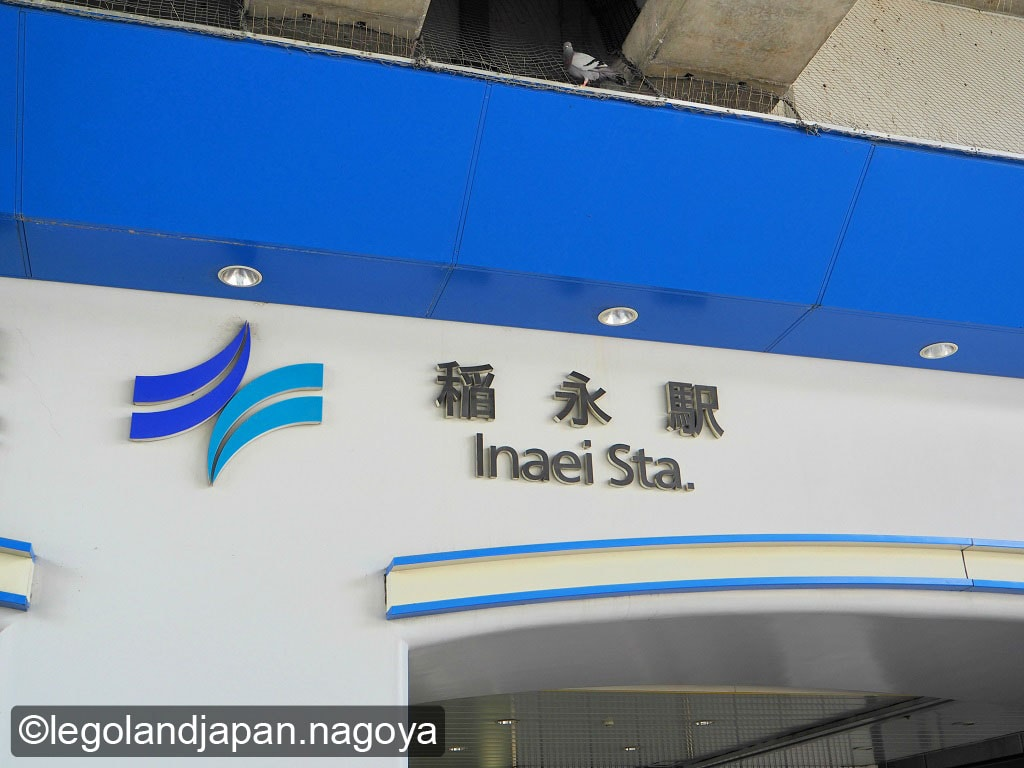 inaei-station