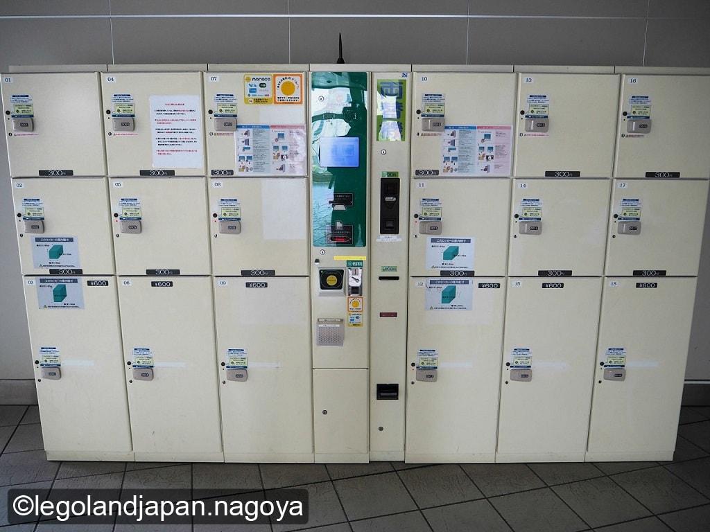 kinjofuto-station-locker2