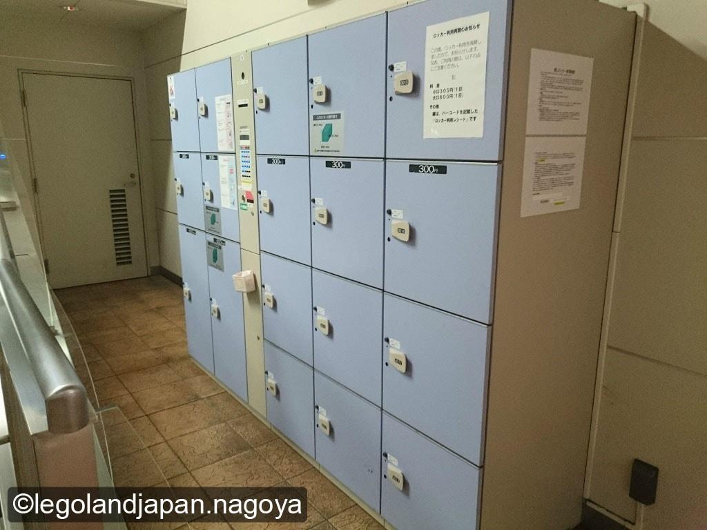 arakogawakoen-locker