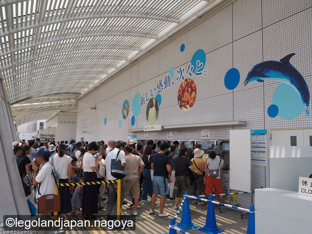 nagoya-aquarium-0