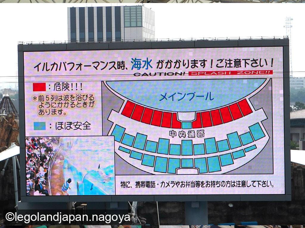 nagoya-aquarium-performance-40