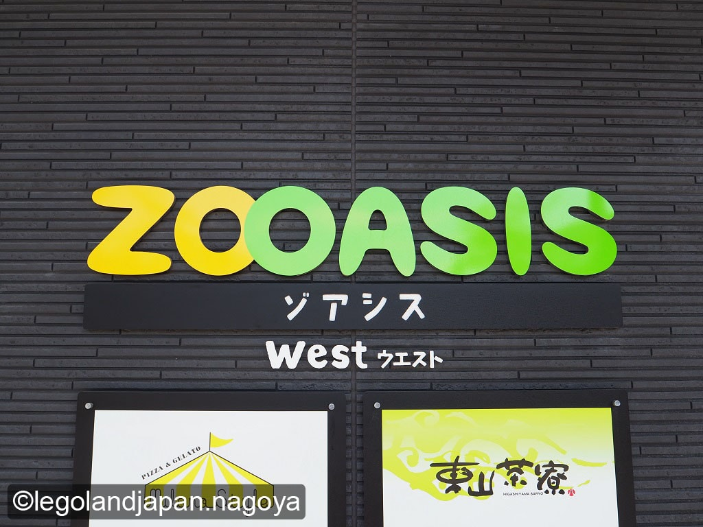 higashiyama-zoo-4