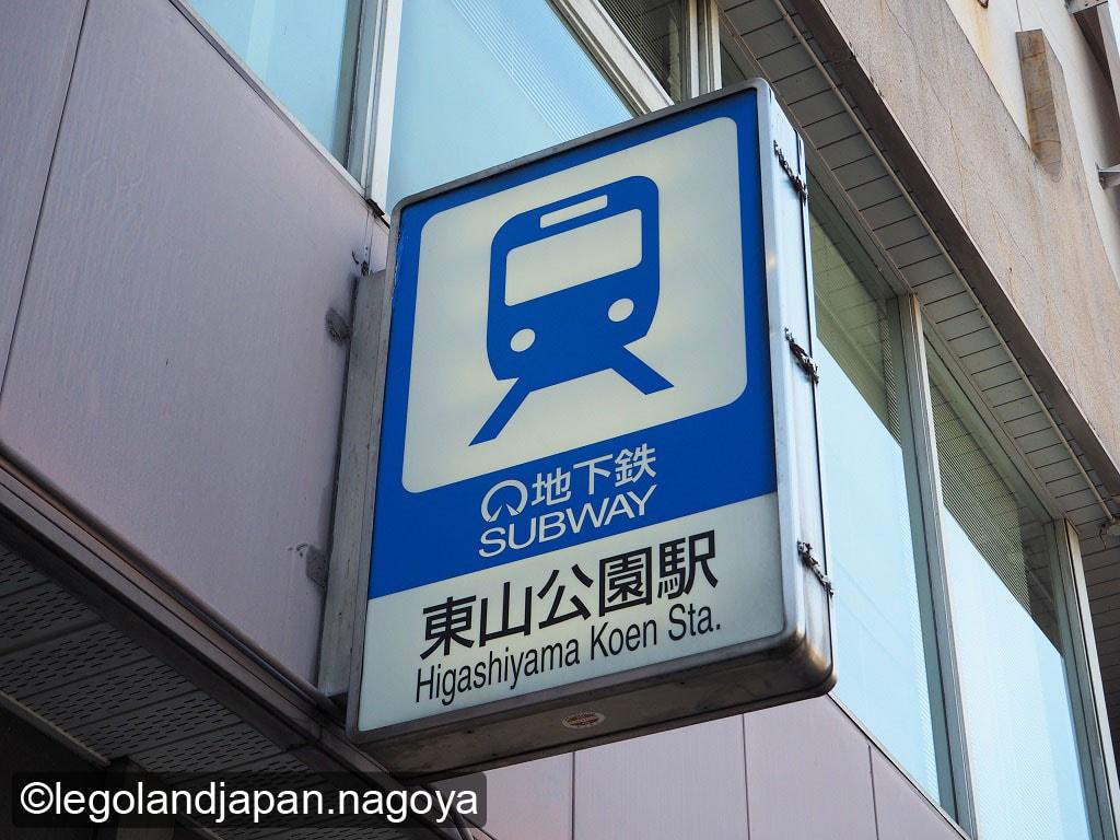 higashiyama-zoo-access-1