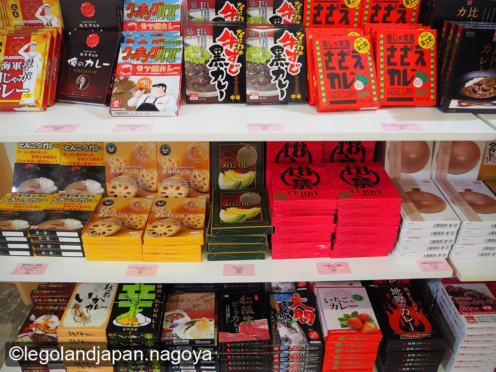 nioi-ten-goods-1