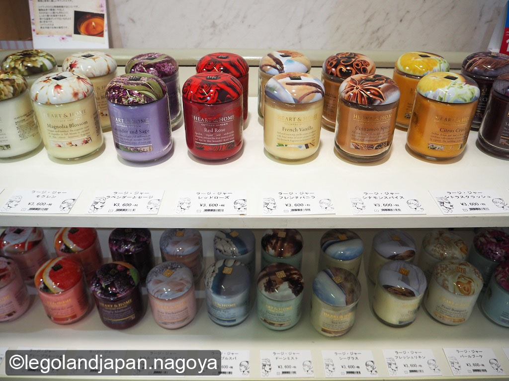 nioi-ten-goods-3