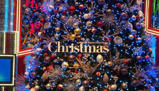 JR名古屋高島屋にクリスマスツリーが登場!【2016】