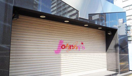 名古屋のジャニーズショップはここ! アクセス方法について
