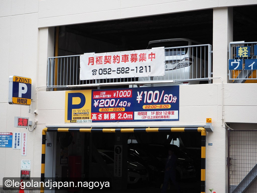 nagoyashiki-parking-2