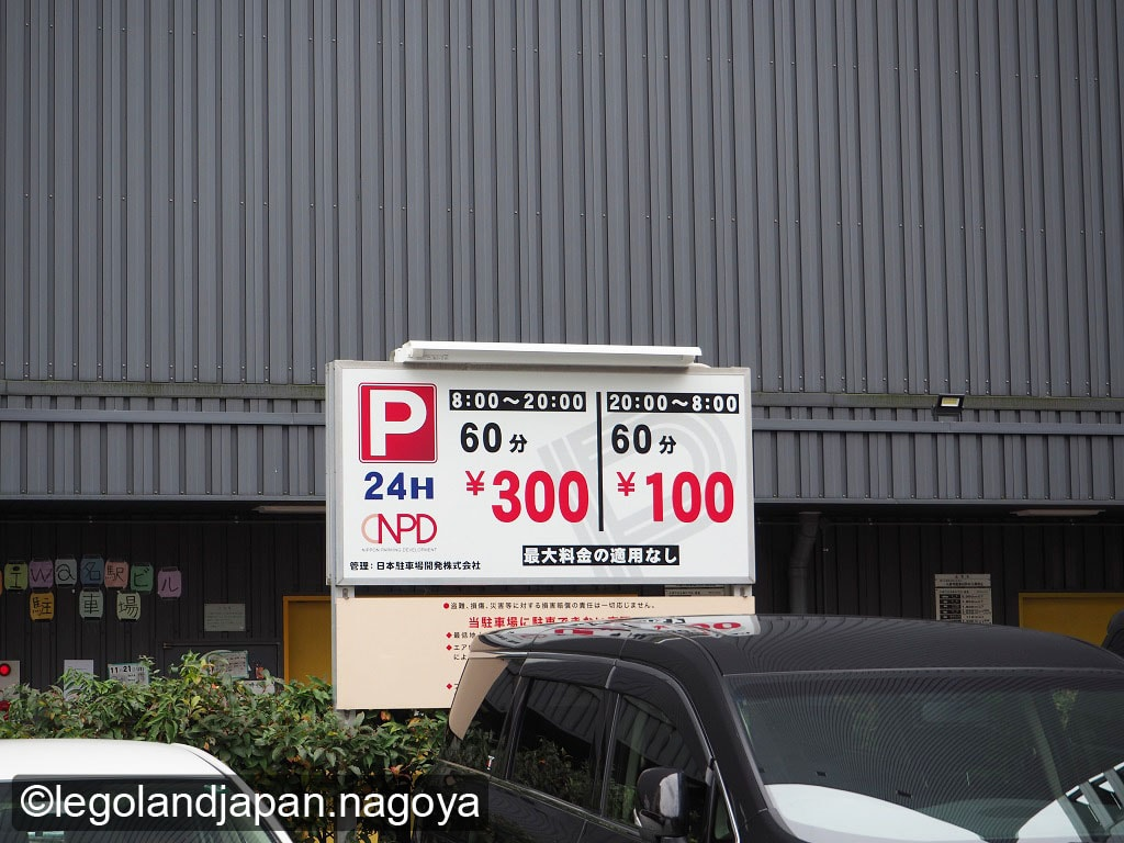 nagoyashiki-parking-6