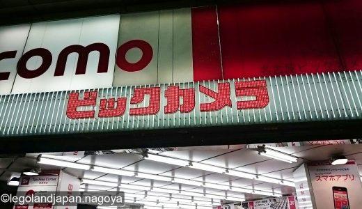 名古屋でナノブロックが買えるお店・ショップはここ!