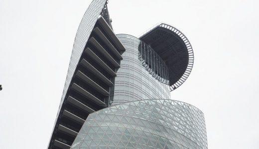 名古屋駅近くにある螺旋状のビルは一体何?