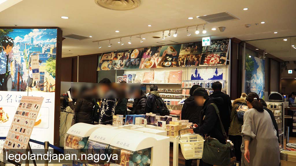 kiminona-cafe-goods-0