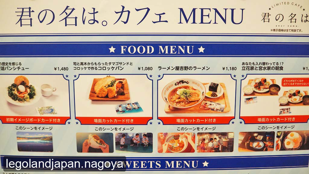 kiminona-cafe-menu-0
