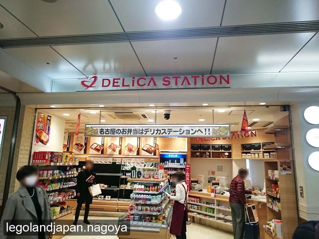 meieki-delica-station