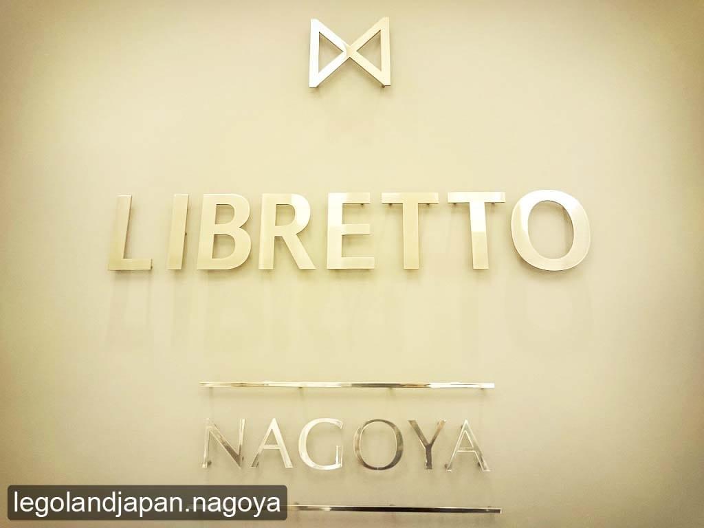 nagoya_LIBRETTO