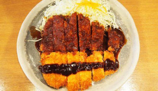 【名古屋めし】矢場とんの味噌かつは地元民にも観光客にもおすすめ!