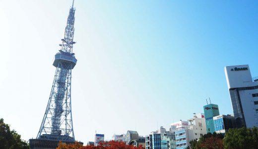 テレビ塔の展望台から名古屋を一望しよう!