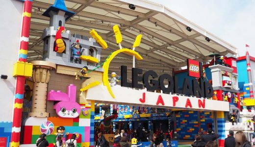 パーク攻略! レゴランドジャパン7つのエリアの見どころを解説!