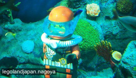 サブマリン・アドベンチャー:潜水艦に乗って海底探索へ!