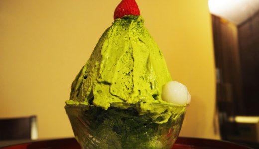 フォトジェニックな吾妻茶寮のかき氷! 抹茶味のAzumAtchAを食べてみた