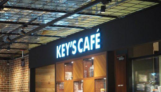 ビックカメラ名古屋にあるカフェ「KEY'S CAFE」へ行ってきた