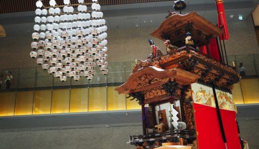 KITTE名古屋で1周年記念イベントを開催! 体験イベントや山車の展示を見にいこう!