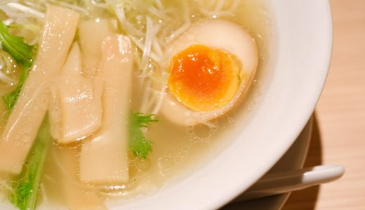 JRセントラルタワーズ「江南」の塩ラーメンが絶品!