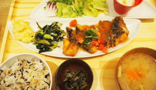 ゲートタワーの「おぼん de ごはん」でご飯が美味しい定食を食べてきた