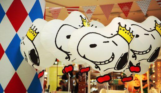 スヌーピーのカリフォルニア・ボードウォークが名古屋タカシマヤで開催! 限定グッズの販売も