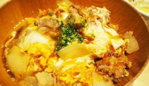 「酉しみず」で味わう味噌味の名古屋コーチン親子丼
