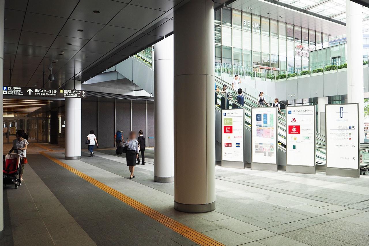 ディズニーストアが名古屋ゲートタワーに2017年8月1日オープン