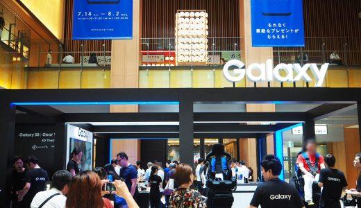 KITTE名古屋でVR体験!Galaxy Studioが期間限定オープン!