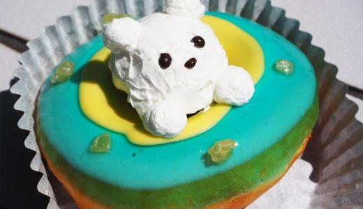 海に浮かぶシロクマ! クリスピー・クリーム・ドーナツから新発売!