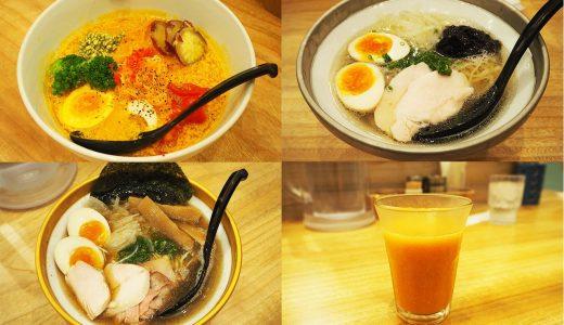 ソラノイロ名古屋店で金と銀の煮干しラーメンを食べてきました!
