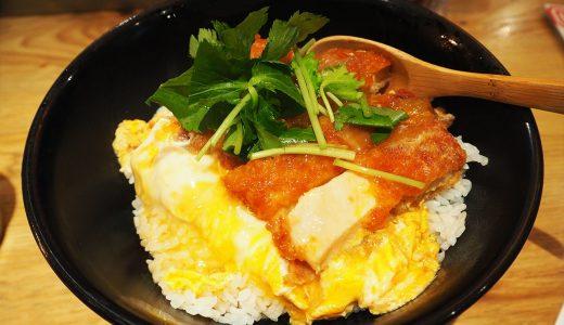 KITTE名古屋の最安値ランチ!?「バリ鳥」の親子丼を食べてきました