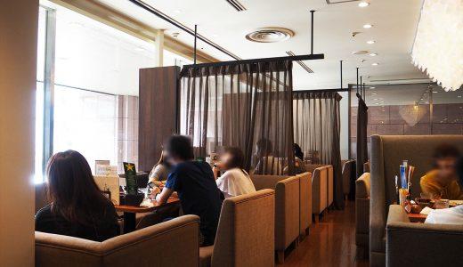 【栄】ボンカフェは電源とフリーwifiを完備! 作業カフェとしておすすめ!