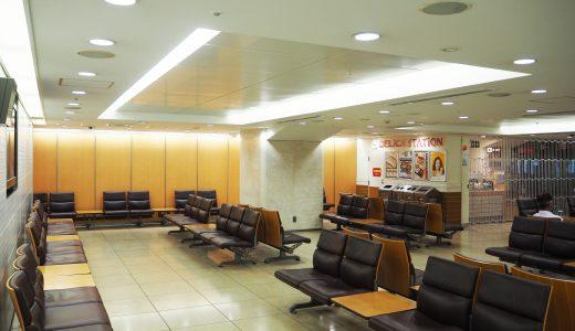 名古屋駅新幹線の待合室にある電源の場所とフリーwifiについて