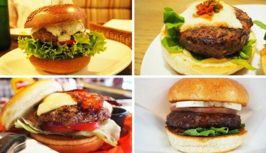 【おすすめ】名古屋駅周辺でバーガーを食べるならここ!