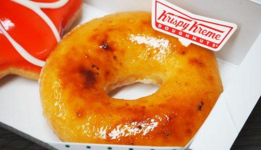 名古屋駅でドーナツを食べるならクリスピークリームドーナツへ!