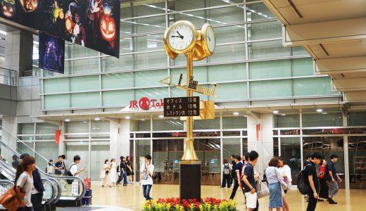 名古屋駅の待ち合わせスポットまとめ