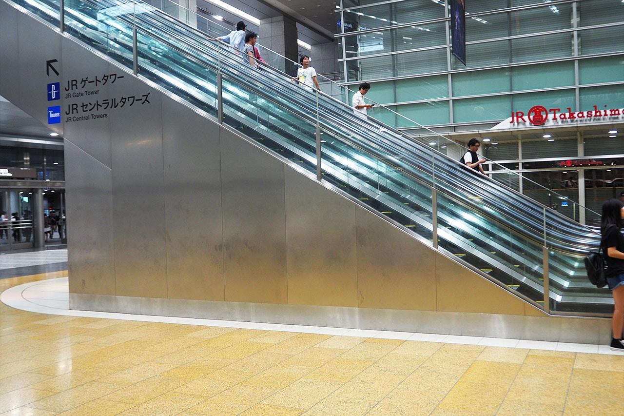 場所 名古屋 駅 待ち合わせ