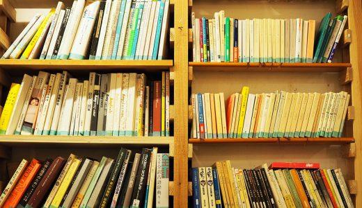 名古屋のブックカフェまとめ。本に囲まれ読書タイムを過ごそう