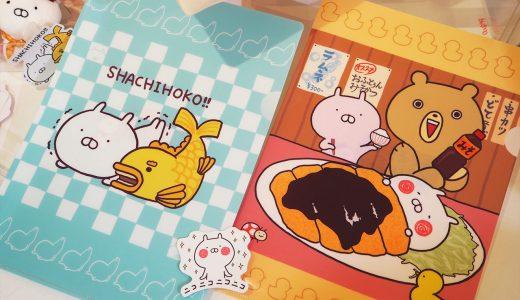 うさまるGALLERYが名古屋パルコにて開催!フォトレポートをお届けします