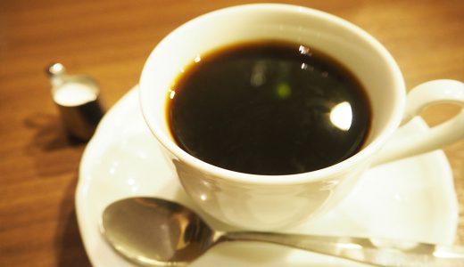 新幹線地下街エスカにある「喫茶リッチ」でモーニング♪