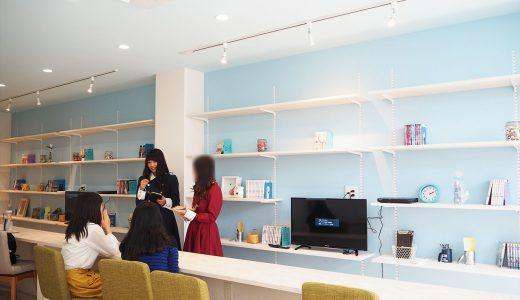 大須に新たなコンカフェ「天空のエスカフローラ」がオープン!