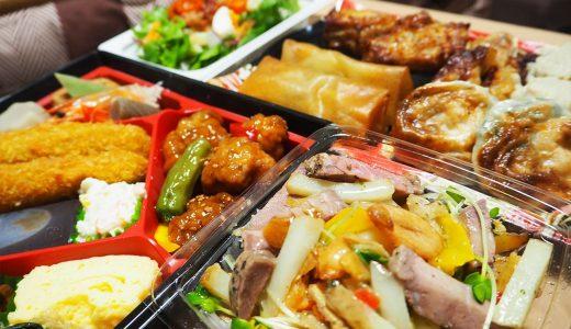 名古屋高島屋のデパ地下でお惣菜を購入! 閉店間際のセールが狙い目!