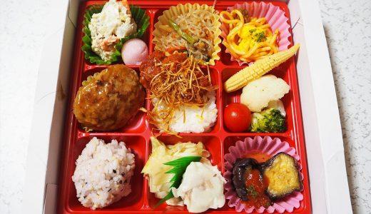 名古屋駅で買えるお弁当コレクション!パッケージと中身を写真付きで紹介!