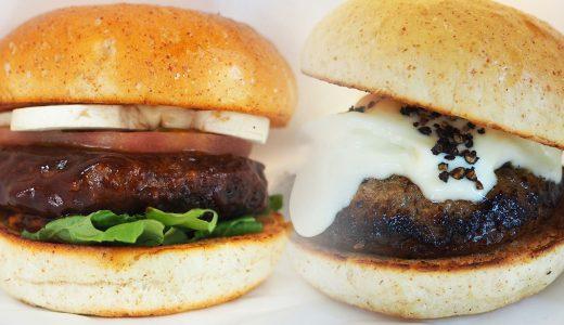 【閉店】名駅近く「パリスバーガー」のハンバーガーはまるでフレンチ料理!