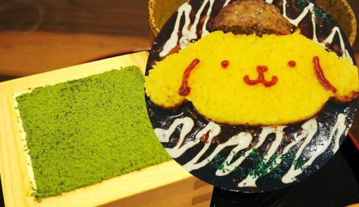 名古屋で抹茶ティラミスを味わえる!ポムポムプリンカフェと抹茶館が期間限定でコラボ!